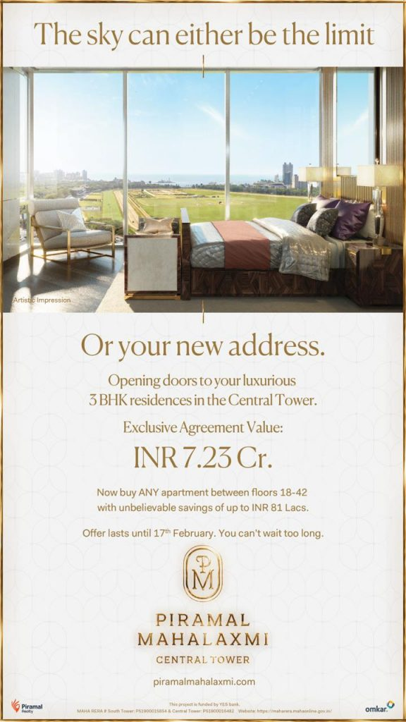 piramalmahalaxmi new launch at mahalaxmi call 9958959555 mumbai