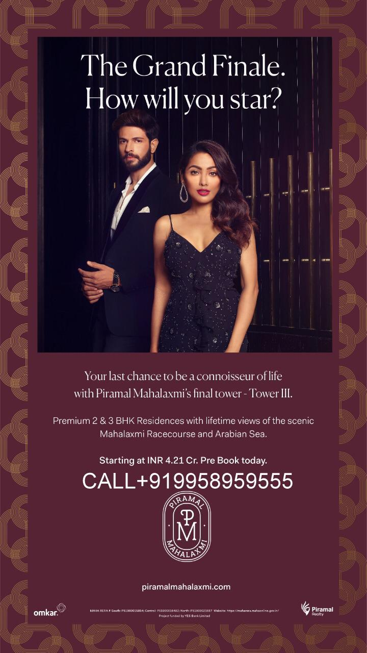 Piramal Mahalaxmi Final Tower III North Tower call 9958959555